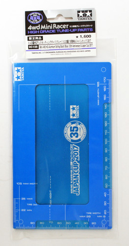 Tamiya 95108 Mini 4WD HG Aluminum Setting Board 35th Anniversary Japan Cup