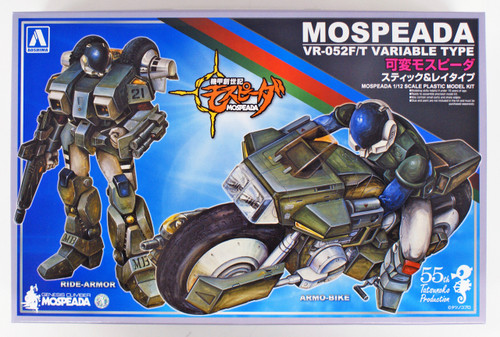 Aoshima 54468 Genesis Climber MOSPEADA Variable Mospeada Stig & Ray 1/12 scale kit