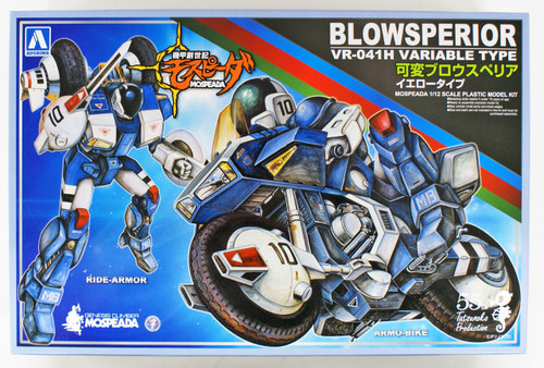 Aoshima 54475 Genesis Climber MOSPEADA Variable Browsperior Yellow Type 1/12 scale kit