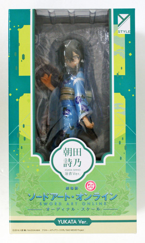 FREEing Shino Asada: Yukata Ver. 1/8 Scale Figure (Sword Art Online the Movie -Ordinal Scale-)