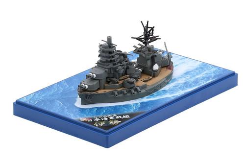 Fujimi TKSP25 Chibi-maru Kantai Fleet IJN Battleship ISE Non-Scale Kit
