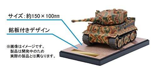 Fujimi TMSP6 Chibi-maru Military SP Tiger I Tank Michael Wittmann Non-scale kit