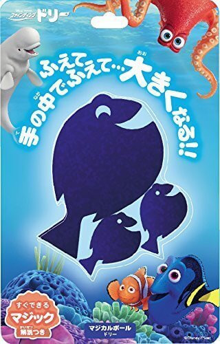 Tenyo Japan 116876 Magical Ball Dory (Magic Trick) NZA
