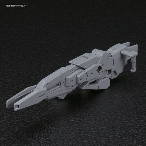 Bandai HG Build Custom 031 BALLISTIC WEAPONS 1/144 Scale Kit