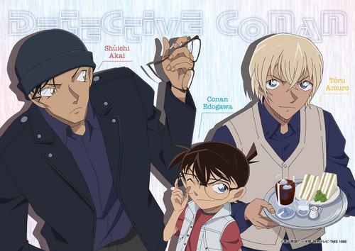 Epoch Jigsaw Puzzle 03-035 Case Closed Detective Conan Akai Amuro (108 Pieces)
