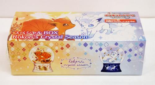 Pokemon Card Game Sun & Moon SP Box Rokon's Crystal Season 1021-232898