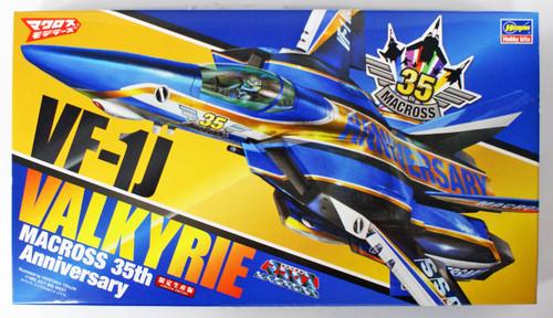 "Hasegawa Macross 65839 VF-1J Valkyrie ""Macross 35th Anniversary Paint"" 1/72 scale kit"