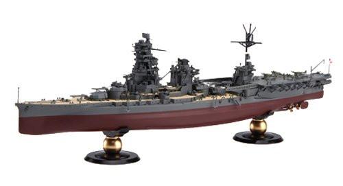 Fujimi FHSP-25 IJN Battleship ISE Full Hull model 1/700 & 1/72 Zuiun Set