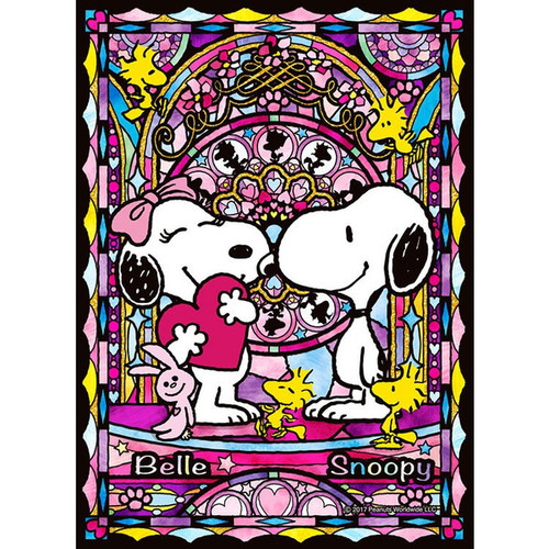Beverly Crystal Jigsaw Puzzle CJP-051 Peanuts Snoopy & Belle (165 Pieces)