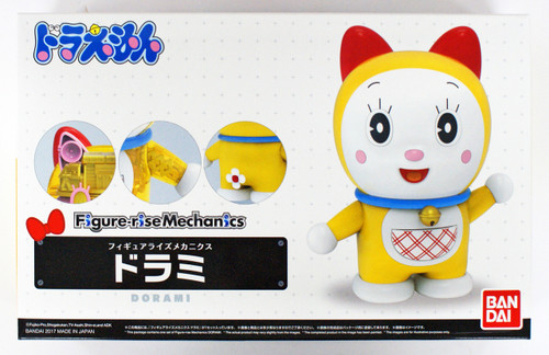 Bandai Figure-Rise Mechanics 197553 Dorami Plastic Model Kit