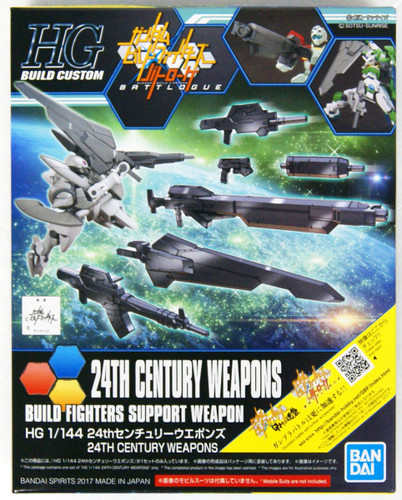 Bandai HG Build Custom 032 Gundam 24th CENTURY WEAPONS 1/144 Scale Kit