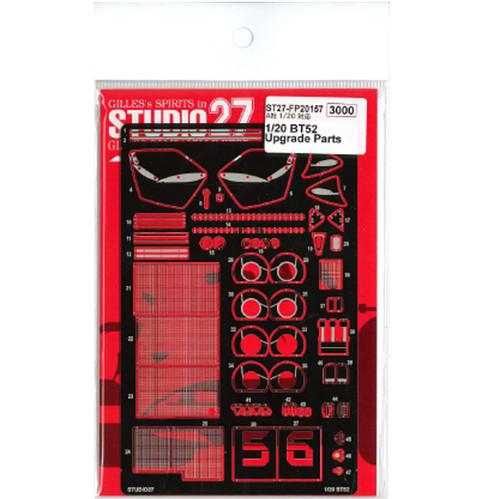 Studio27 ST27-FP20157 Brabham BT52 Upgrade Parts for Aoshima 1/20