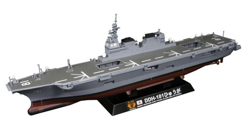 Pit-Road Skywave J-69SP JMSDF Defense Ship DDH-181 Hyuga Special 1/700 Scale Kit