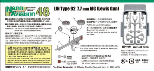Fine Molds NC11 IJN Type 92 7.7mm MG (Lewis Gun) 1/48 scale kit