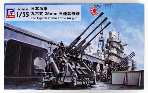 Pit-Road Skywave G-47 Imperial Japanese Navy Type 96 25mm Triple-mount Machine gun 1/35 scale kit