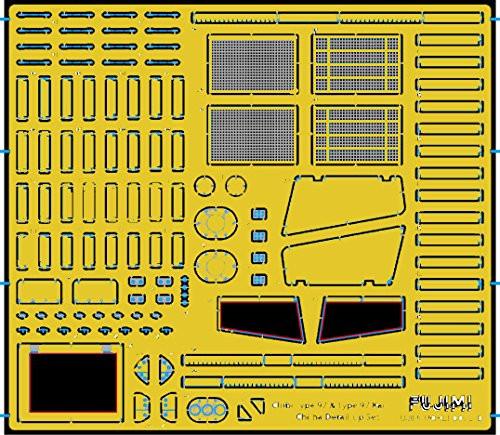 Fujimi TM 115900 Photo-etched Parts Chibi-maru Miliary Type 97 Chi-Ha Non-scale