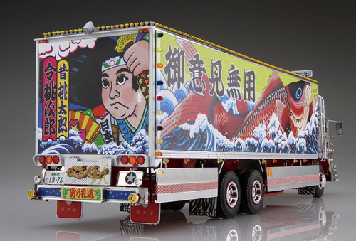 Aoshima 54888 Japanese Decoration Truck Ichibanboshi Bokyo 1/32 Scale Kit