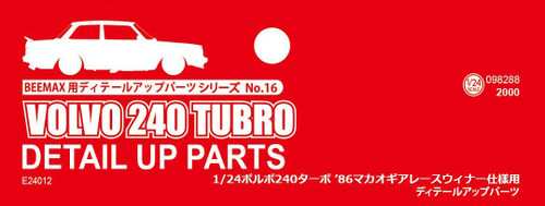 Aoshima 98288 Detail Up Parts for Volvo 240 Turbo '86 Macau Guia Race Winner 1/24 scale kit