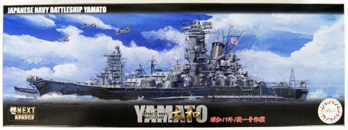 Fujimi FUNE NEXT 009 IJN Battleship Yamato 1944 / Sho-Ichigo Operation 1/700 scale kit
