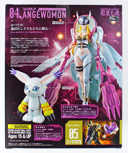 Bandai 225539 Digivolving Spirits 04 Angewomon Figure (Digimon Adventure)
