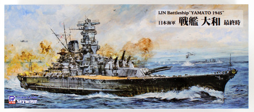 Pit-Road Skywave W-200 IJN Battleship Yamato Late Type 1/700 scale kit