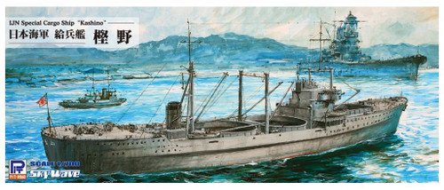Pit-Road Skywave W-160SP IJN Special Cargo Ship Kashino 1/700 scale kit
