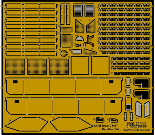 Fujimi TM 116082 Photo-etched Parts Chibi-maru Miliary Type 10 Tank Non-scale