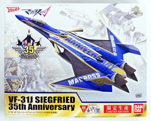 Bandai 197751 Macross Delta VF-31J Siegfried 35th Anniv. Painting 1/72 Scale Kit