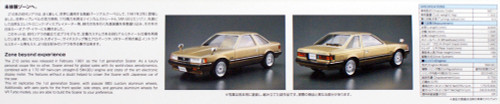 Aoshima 54864 The Model Car 67 Toyota MZ11 Soarer 2800GT-Extra 1981 1/24 scale kit