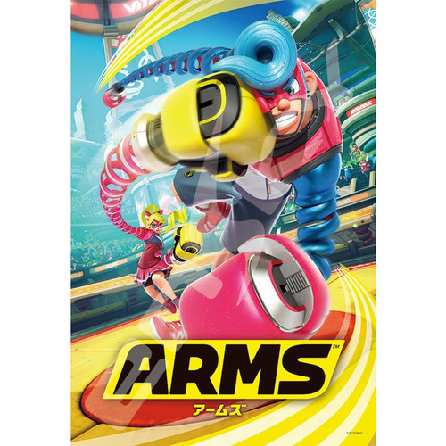 Ensky Jigsaw Puzzle 300-1310 Nintendo Switch ARMS (300 Pieces)