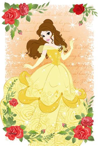 Yanoman Prism Art Jigsaw Petit Puzzle 97-172 KIRIART Disney Beauty and the Beast Belle (70 Pieces)