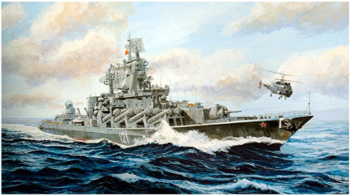 Pit-Road Skywave M-48 Russian Navy Guided missile Cruiser MOSCOW 1/700 scale kit