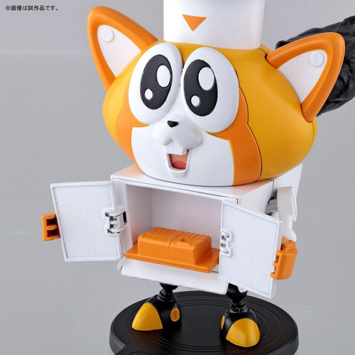 Bandai 240372 Pikachin Robot Spy Owl James & Patti of Gourmet Raccoon