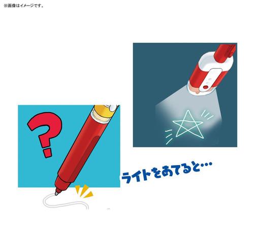 Bandai 244783 Pikachin-Kit 05 Zero Zero Marker