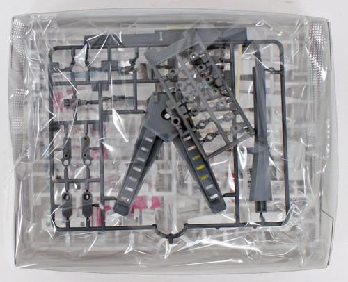 Bandai HG Build Custom 033 Galaxy Booster 1/144 Scale Kit
