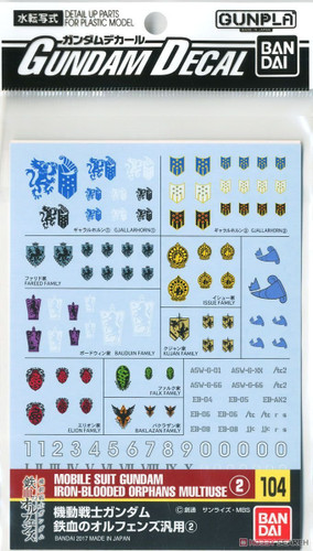 Bandai Gundam Decal No.104 for 1/144 & 1/100 Iron-Blooded Orphans Series 2 (196037)