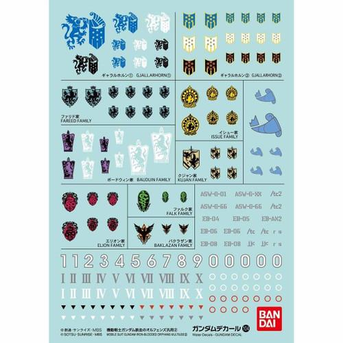 Bandai Gundam Decal No.104 for 1/144 & 1/100 Iron-Blooded Orphans Series 2 (196037)