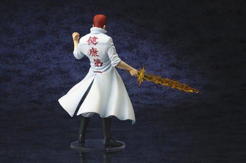 Kotobukiya PP521 ARTFX J Kuwabara Kazuma 1/8 Scale Figure (Yu Yu Hakusho)