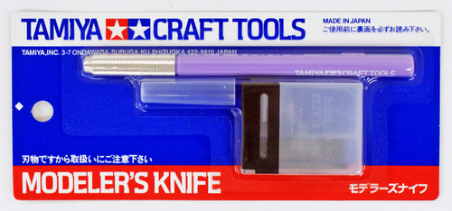 Tamiya 69918 Craft Tools Modeler's Knife (Purple)