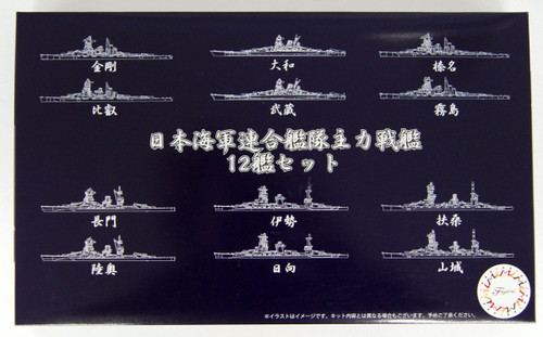 Fujimi Gunkan 10 401447 IJN Combined Fleet Main Battleship 12 Set 1/3000 scale