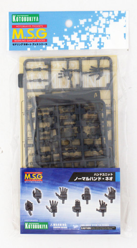 Kotobukiya MSG Modeling Support Goods MB45 Hand Unit Normal Hand Neo Kit