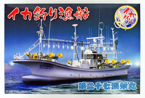 Aoshima 50309 Squid Fishing Vessel 1/64 scale kit