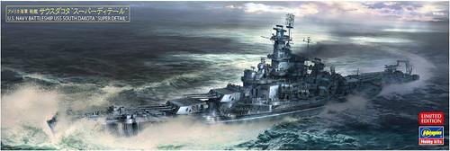 Hasegawa 30048 US Navy Battleship South Dakota Super Detail 1/700 scale kit