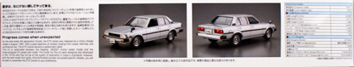 Aoshima 55243 Model Car 71 Toyota E70 Corolla Sedan GT/DX 1981 1/24 scale kit