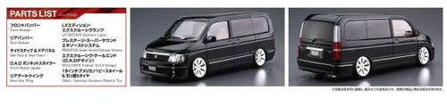 Aoshima 55267 Honda D.A.D RF3 Stepwagon 2001 1/24 scale kit