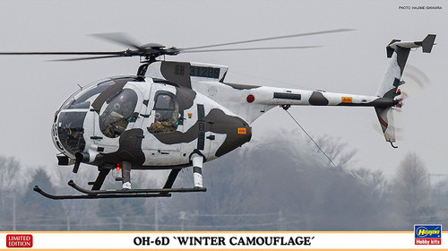 Hasegawa 07460 JGSDF OH-6D Winder Camouflage 1/48 scale kit
