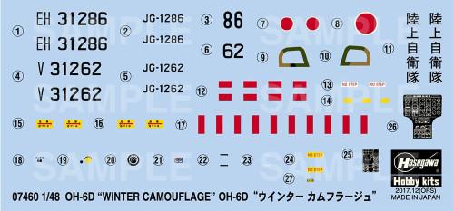 Hasegawa 07460 JGSDF OH-6D Winder Camouflage 1/48 scale kit