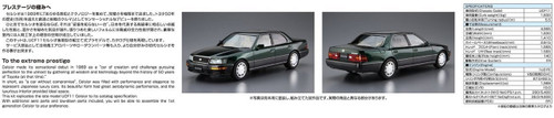 Aoshima 55519 The Model Car 72 Toyota UCF11 Celsior 4.0C Type F Package 1992 1/24 scale kit