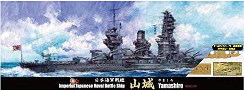 Fujimi TOKU SP90 IJn Battleship Fuso 1941 Special Version 1/700 scale kit