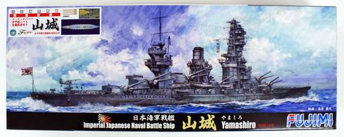 Fujimi TOKU SP91 IJn Battleship Yamashiro 1941 Special Version 1/700 scale kit